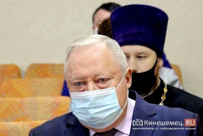 В Кинешме состоялась инаугурация мэра Вячеслава Ступина фото 8