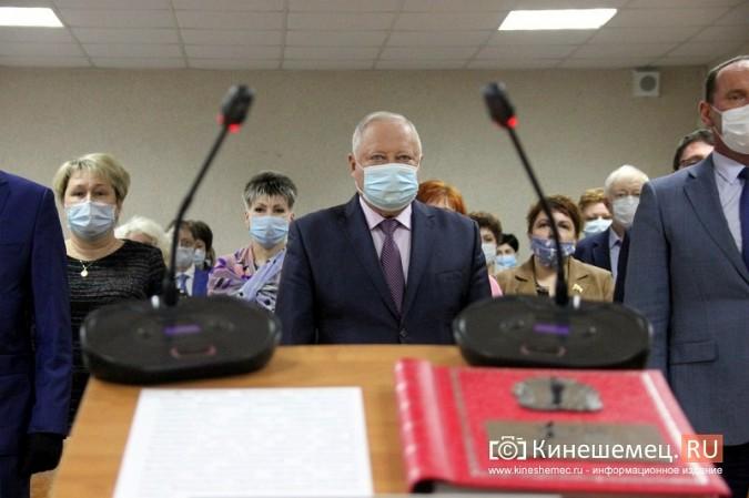 В Кинешме состоялась инаугурация мэра Вячеслава Ступина фото 21