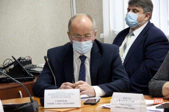 В Кинешме состоялась инаугурация мэра Вячеслава Ступина фото 7