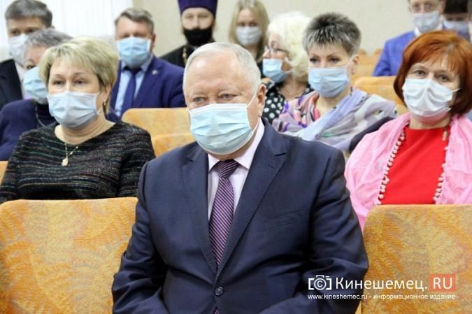 В Кинешме состоялась инаугурация мэра Вячеслава Ступина фото 2
