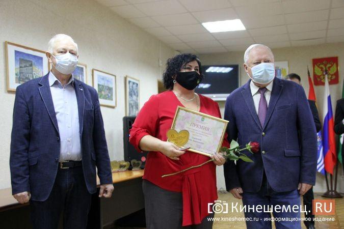 В Кинешме вручили премию общественного признания «Талант материнства» фото 23
