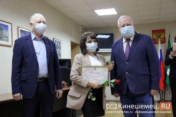 В Кинешме вручили премию общественного признания «Талант материнства» фото 9