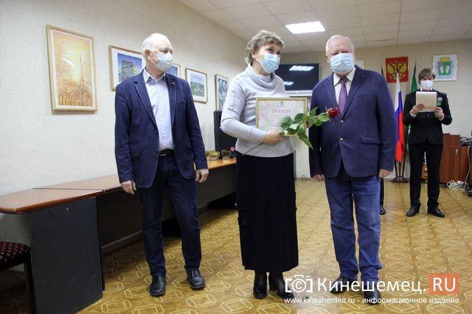 В Кинешме вручили премию общественного признания «Талант материнства» фото 25