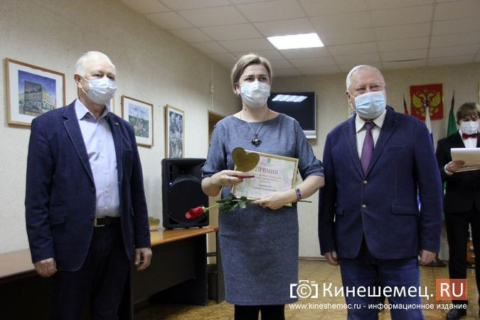 В Кинешме вручили премию общественного признания «Талант материнства» фото 31