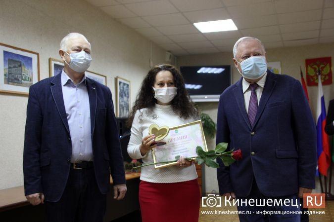 В Кинешме вручили премию общественного признания «Талант материнства» фото 16