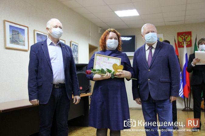 В Кинешме вручили премию общественного признания «Талант материнства» фото 29