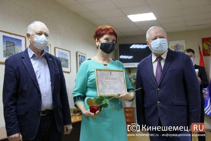 В Кинешме вручили премию общественного признания «Талант материнства» фото 19