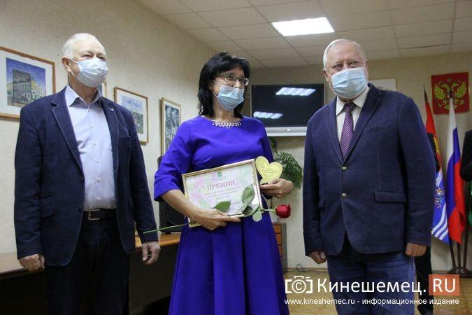 В Кинешме вручили премию общественного признания «Талант материнства» фото 30