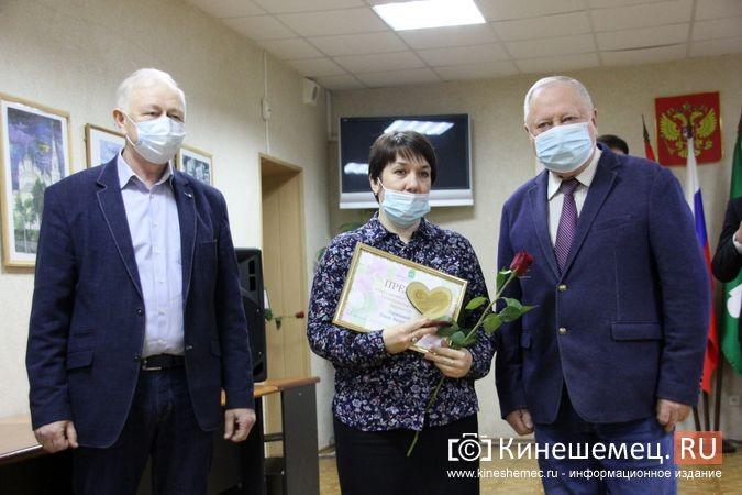 В Кинешме вручили премию общественного признания «Талант материнства» фото 7