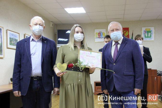 В Кинешме вручили премию общественного признания «Талант материнства» фото 33