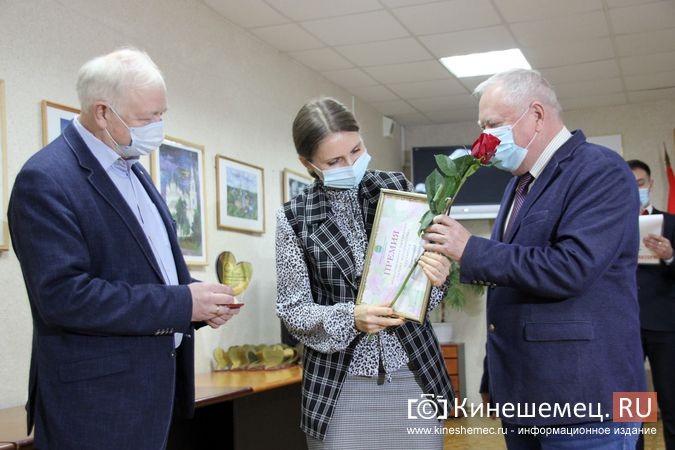 В Кинешме вручили премию общественного признания «Талант материнства» фото 13