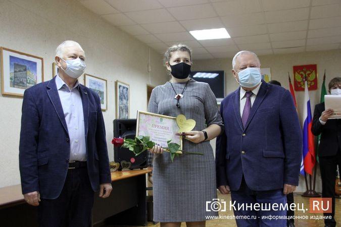 В Кинешме вручили премию общественного признания «Талант материнства» фото 26