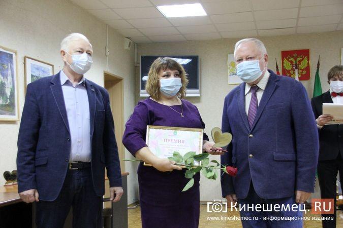 В Кинешме вручили премию общественного признания «Талант материнства» фото 6
