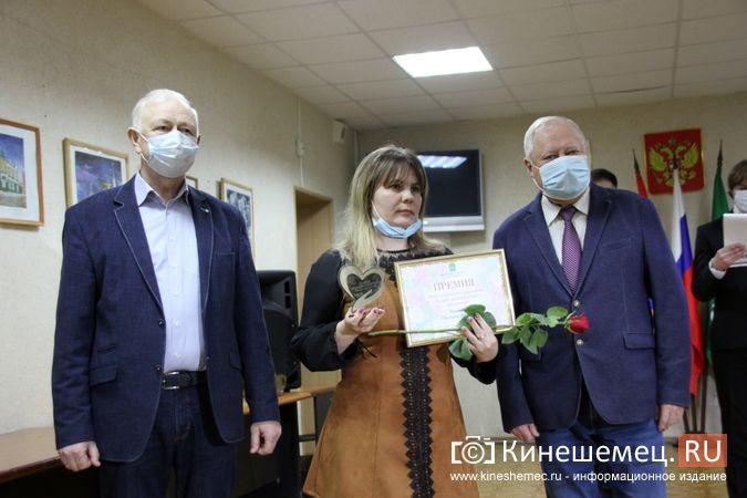 В Кинешме вручили премию общественного признания «Талант материнства» фото 20