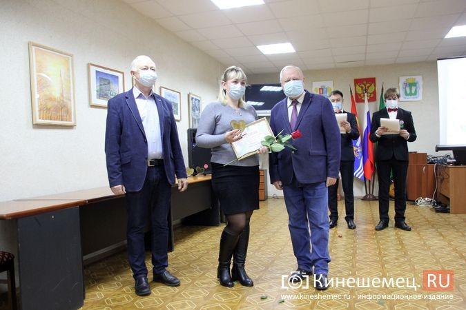 В Кинешме вручили премию общественного признания «Талант материнства» фото 28