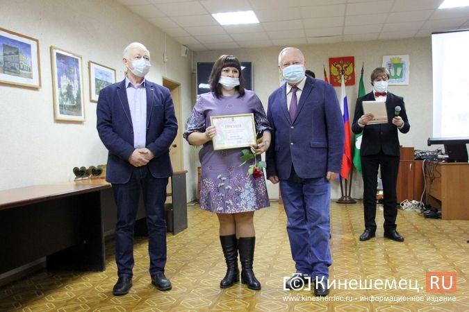В Кинешме вручили премию общественного признания «Талант материнства» фото 5
