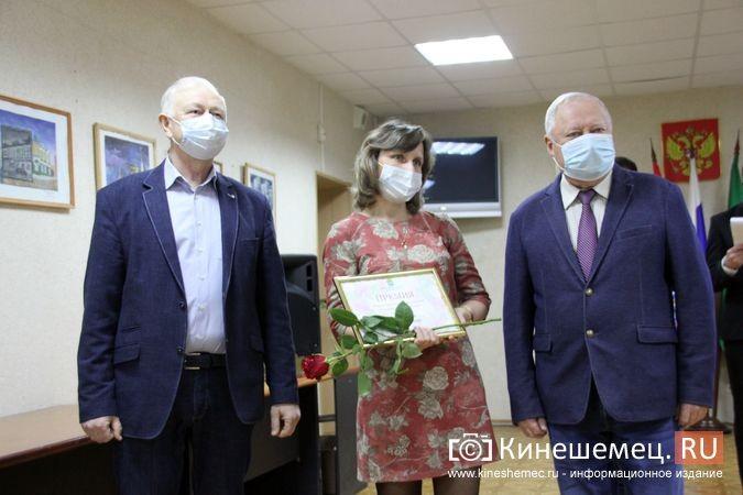 В Кинешме вручили премию общественного признания «Талант материнства» фото 15