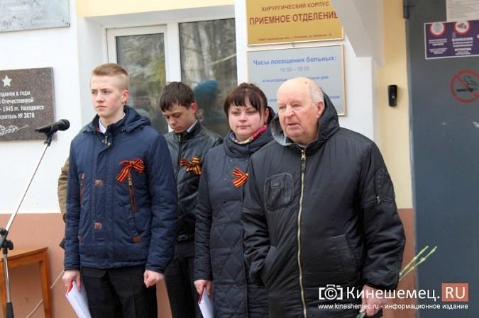 На 91-м году ушел из жизни ветеран кинешемского спорта Валентин Румянцев фото 3