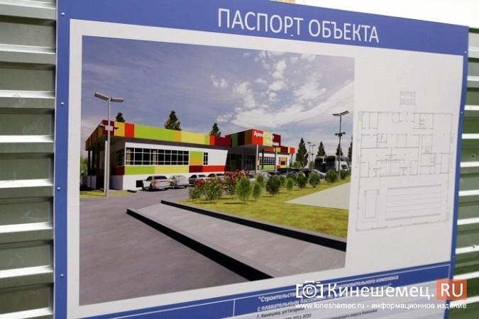 В Кинешме в рамках нацпроекта «Демография» завершается строительство нового бассейна фото 4