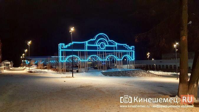 Огромный павильон-сад в центре Кинешмы засиял новогодней иллюминацией фото 4
