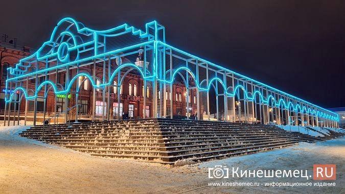 Огромный павильон-сад в центре Кинешмы засиял новогодней иллюминацией фото 2