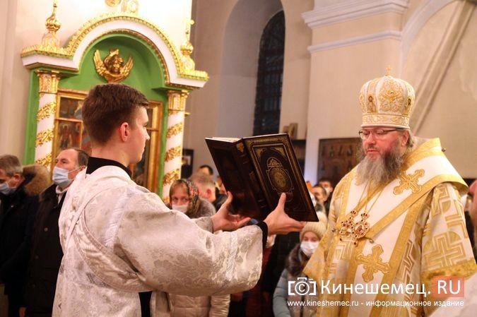 В православных храмах Кинешмы прошли рождественские службы фото 10