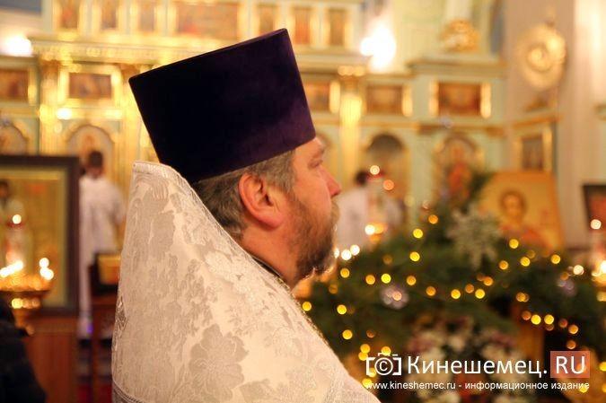 В православных храмах Кинешмы прошли рождественские службы фото 7