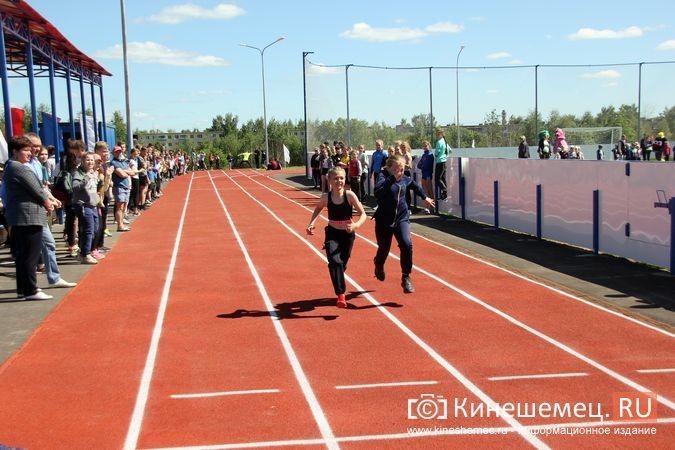 В Кинешме открыли новый мини-стадион с беговыми дорожками и футбольным полем фото 21