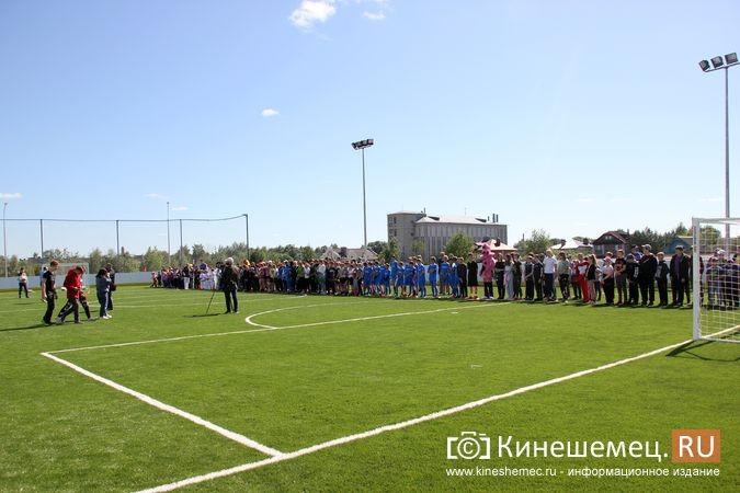 В Кинешме открыли новый мини-стадион с беговыми дорожками и футбольным полем фото 7