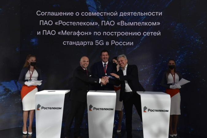 МегаФон, «ВымпелКом» и «Ростелеком» объединяют усилия для расчистки радиочастот под сети 5G фото 4