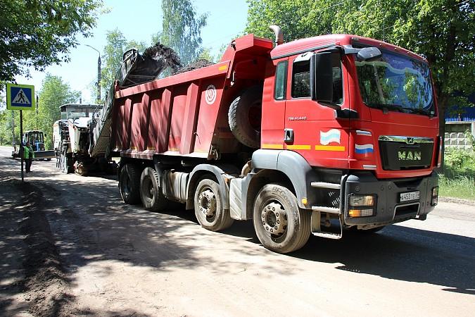 В Кинешме второй этап ремонта дорог начали с ул. Ивана Виноградова фото 2