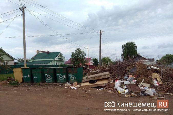 У девятиэтажки по ул.Бойцова выросла огромная несанкционированная свалка фото 2