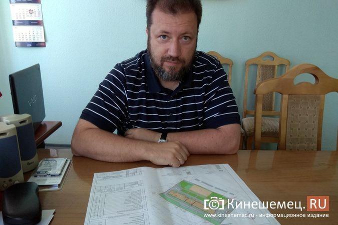 Администрация прокомментировала будущую застройку «зеленой зоны» у Ванцетти, 44 фото 5