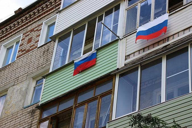 12 июня жители Кинешмы вывесили сотни флагов Российской Федерации на окна своих домов фото 3