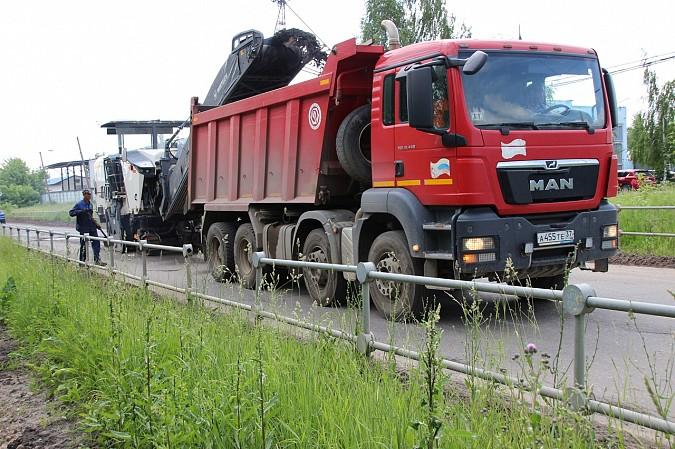 В Кинешме приступили к ремонту дороги на ул. Желябова и Наволокской фото 5