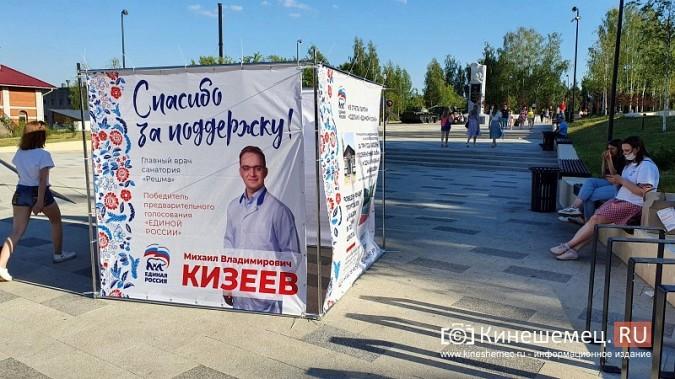 В Кинешме в аномальную жару студенты за оценки «сторожат» кубы с обещаниями единоросса Кизеева фото 5
