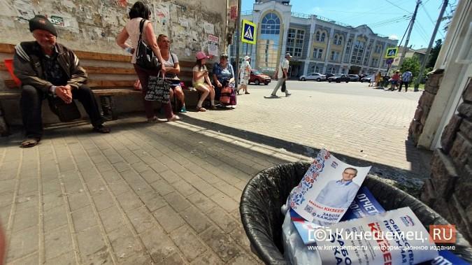 В Кинешме в аномальную жару студенты за оценки «сторожат» кубы с обещаниями единоросса Кизеева фото 8
