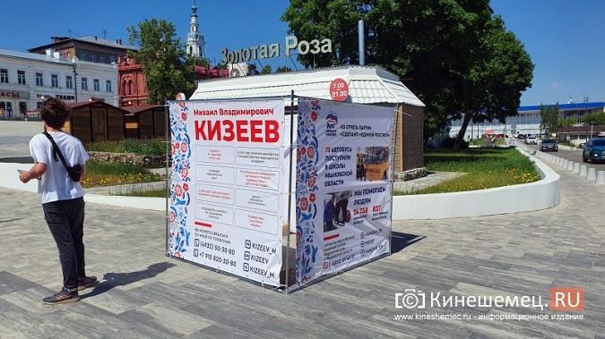 В Кинешме в аномальную жару студенты за оценки «сторожат» кубы с обещаниями единоросса Кизеева фото 2