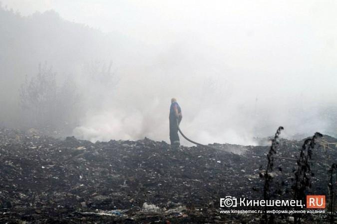 В Кинешме экологическая беда - горят тонны мусора на городской свалке в «Сокольниках» фото 12
