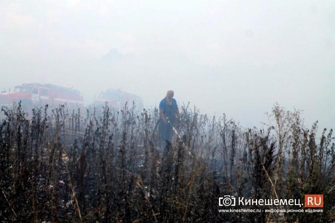 В Кинешме экологическая беда - горят тонны мусора на городской свалке в «Сокольниках» фото 11
