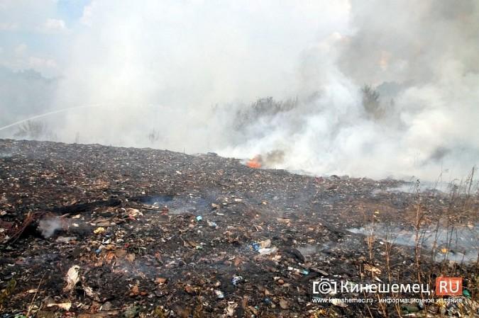 В Кинешме экологическая беда - горят тонны мусора на городской свалке в «Сокольниках» фото 14