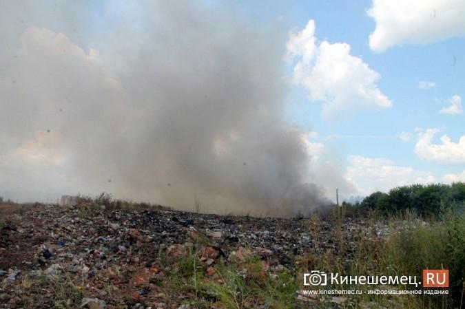 В Кинешме экологическая беда - горят тонны мусора на городской свалке в «Сокольниках» фото 10