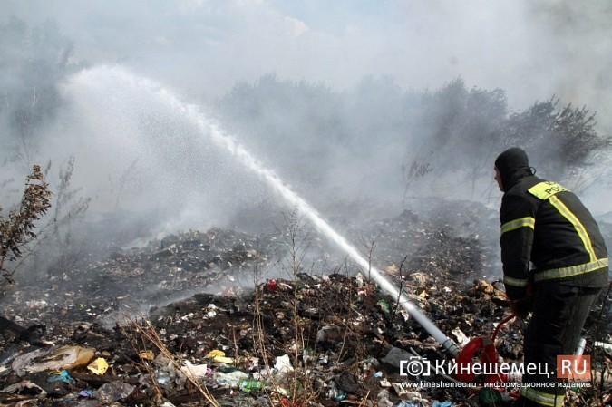 В Кинешме экологическая беда - горят тонны мусора на городской свалке в «Сокольниках» фото 3