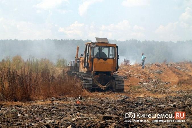 В Кинешме экологическая беда - горят тонны мусора на городской свалке в «Сокольниках» фото 4