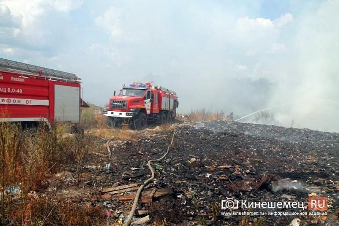 В Кинешме экологическая беда - горят тонны мусора на городской свалке в «Сокольниках» фото 13