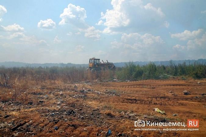 В Кинешме экологическая беда - горят тонны мусора на городской свалке в «Сокольниках» фото 16
