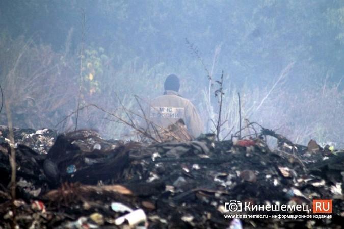 В Кинешме экологическая беда - горят тонны мусора на городской свалке в «Сокольниках» фото 9