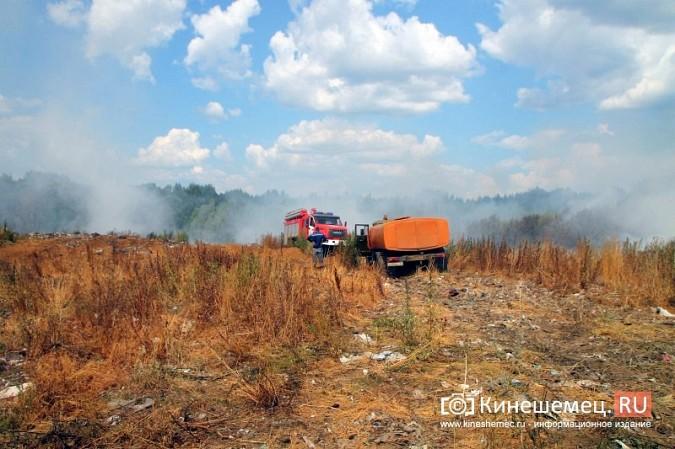 В Кинешме экологическая беда - горят тонны мусора на городской свалке в «Сокольниках» фото 5