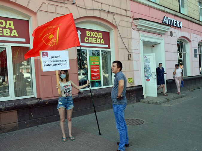 В Ивановской области КПРФ выступила против принудительной вакцинации фото 3