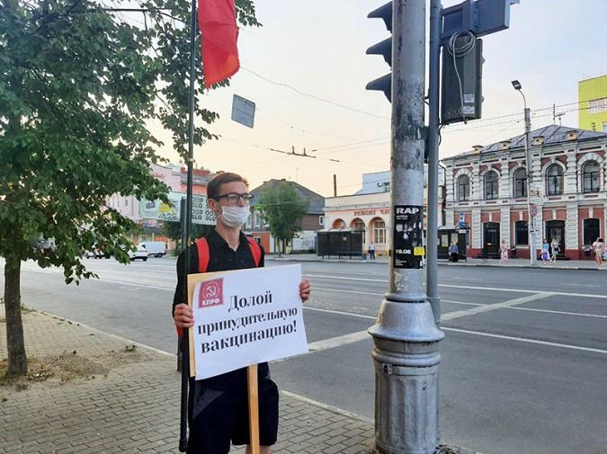 В Ивановской области КПРФ выступила против принудительной вакцинации фото 4